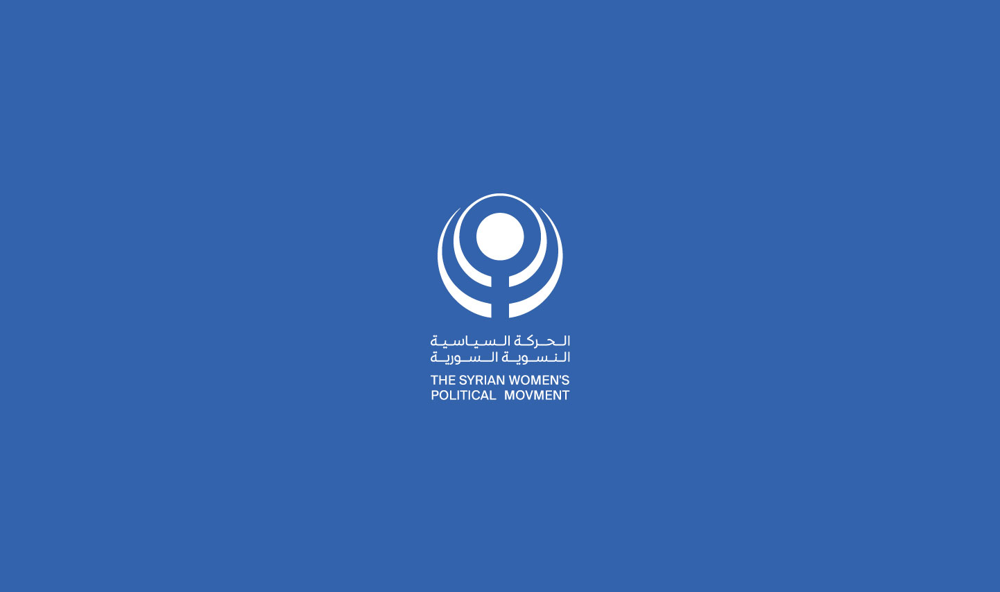 The Syrian Women's Political Movement's Statement on the Independence Day