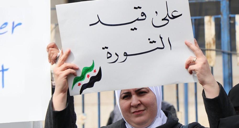 Nivin al-Hotary, Revolution is Still Ongoing