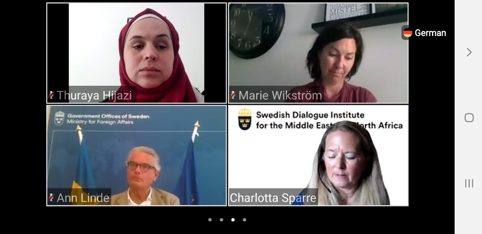 مقتطفات من مشاركة عضوة الأمانة العامة في الحركة السياسية النسوية السورية  ثريا حجازي في مؤتمر بروكسل للمانحين لسوريا