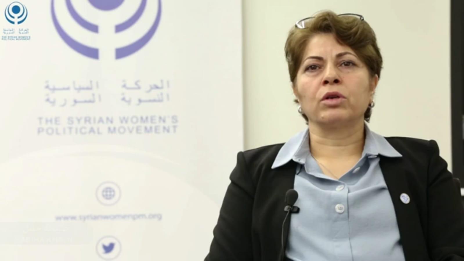 Sabiha Khalil  The Syrian Women's Political Movement Member
