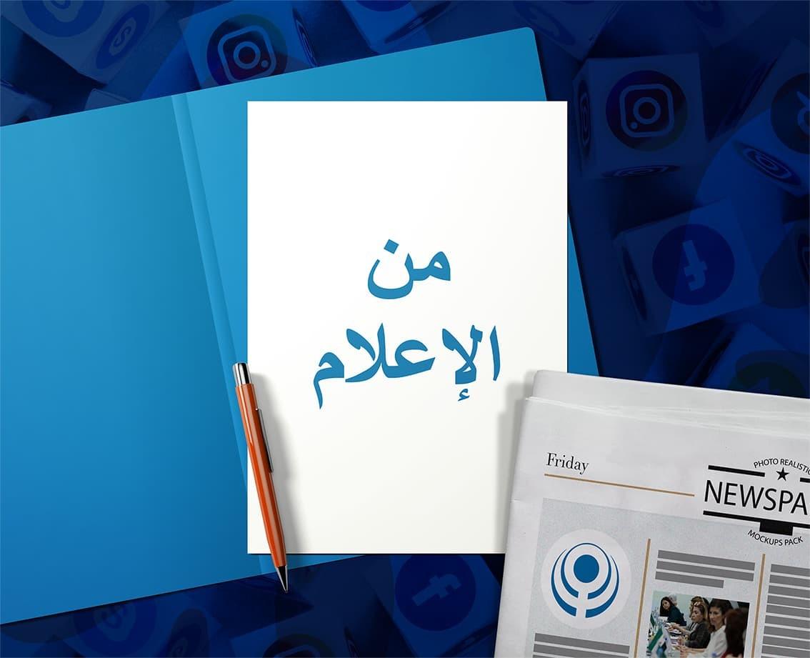 """""""خارطة طريق نسوية"""" لضمان عودة آمنة ومستدامة للاجئين السوريين"""