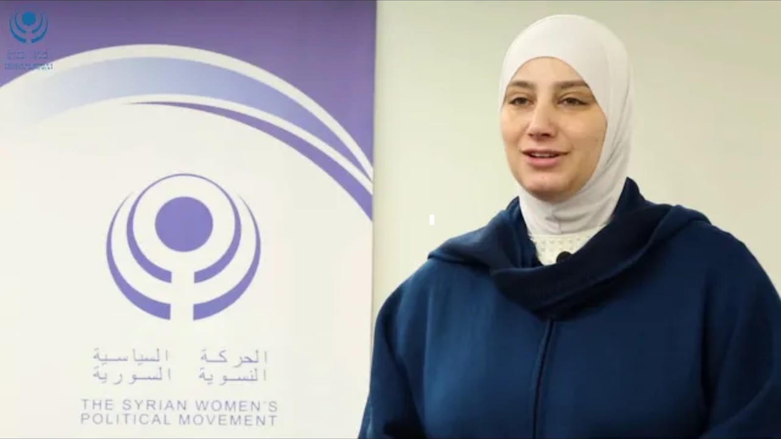 Majd Sharbajy The Syrian Women's Political Movement  Member