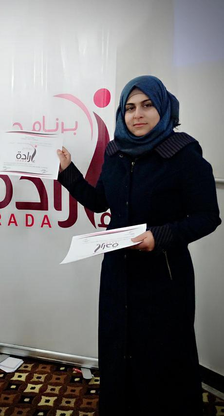 Fatima Hamid