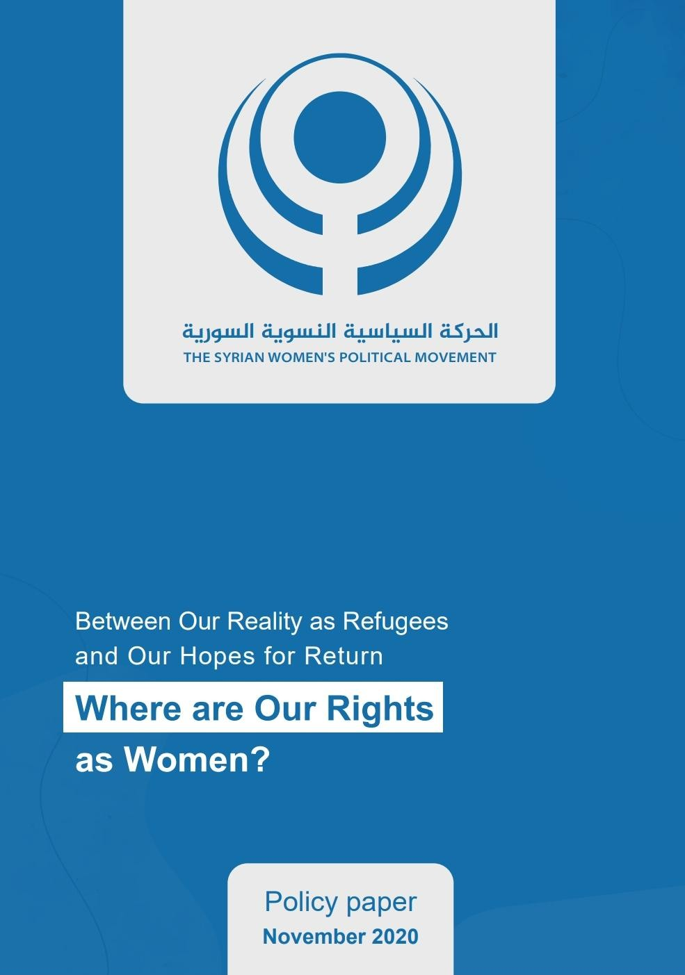 Policy Paper – Between Our Reality As Refugees And Our Hopes For Return: Where Are Our Rights As Women?