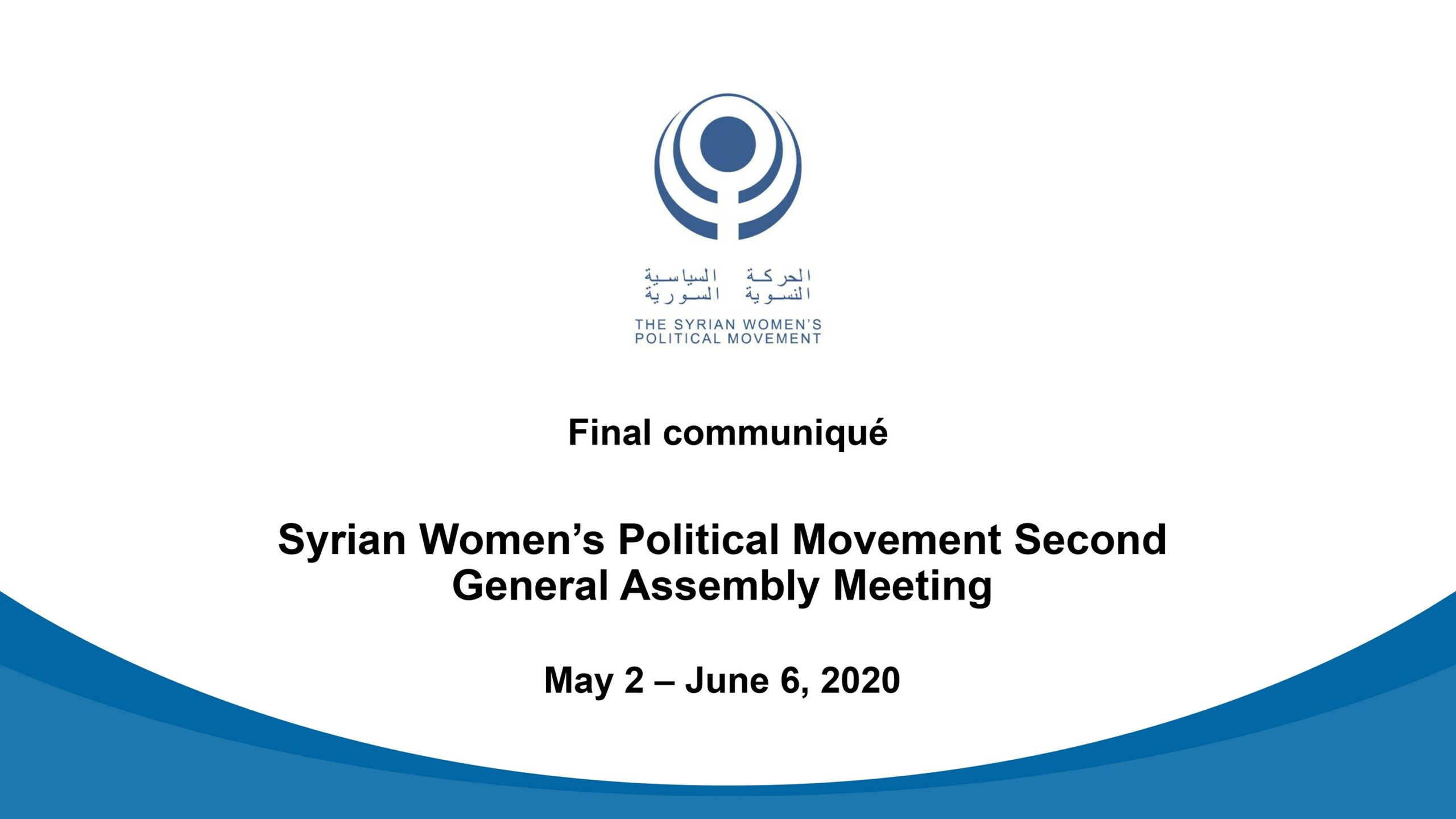 Final communiqué Syrian Women's Political Movement Second General Assembly Meeting 2 May till 12 June 2020