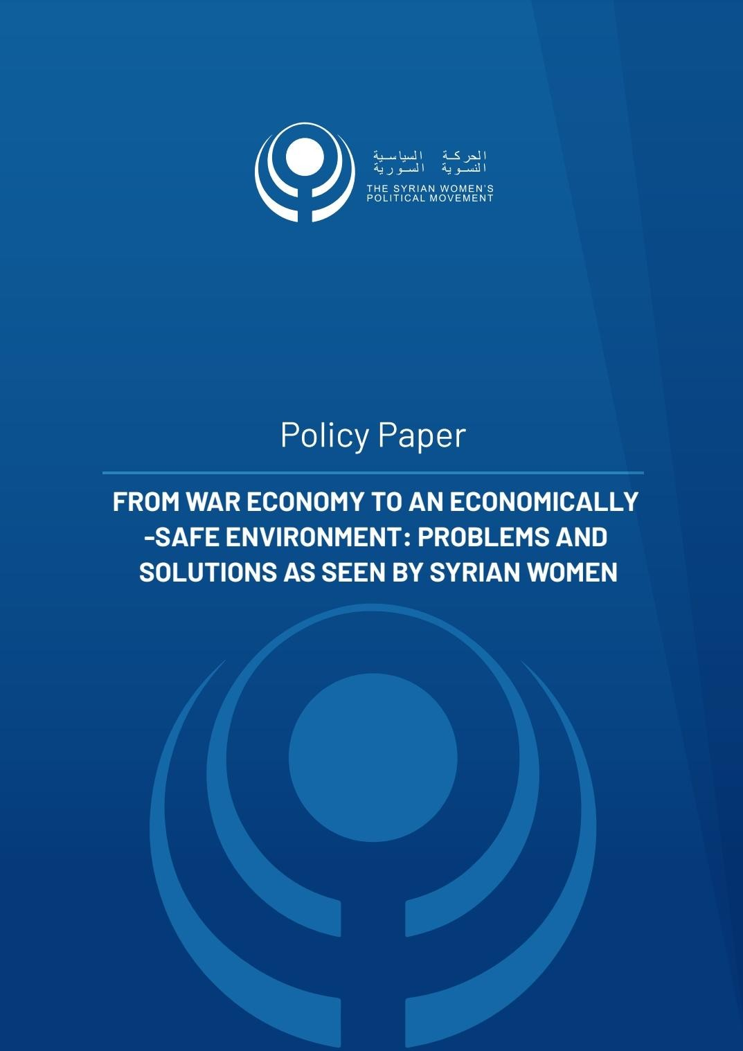 Policy Paper – FROM WAR ECONOMY TO AN ECONOMICALLY -SAFE ENVIRONMENT: PROBLEMS AND SOLUTIONS AS SEEN BY SYRIAN WOMEN