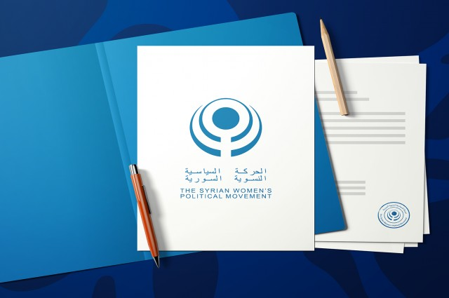 The Political Vision – The Syrian Women's Political Movement Second General Assembly Conference 2 May – 12 June 2020