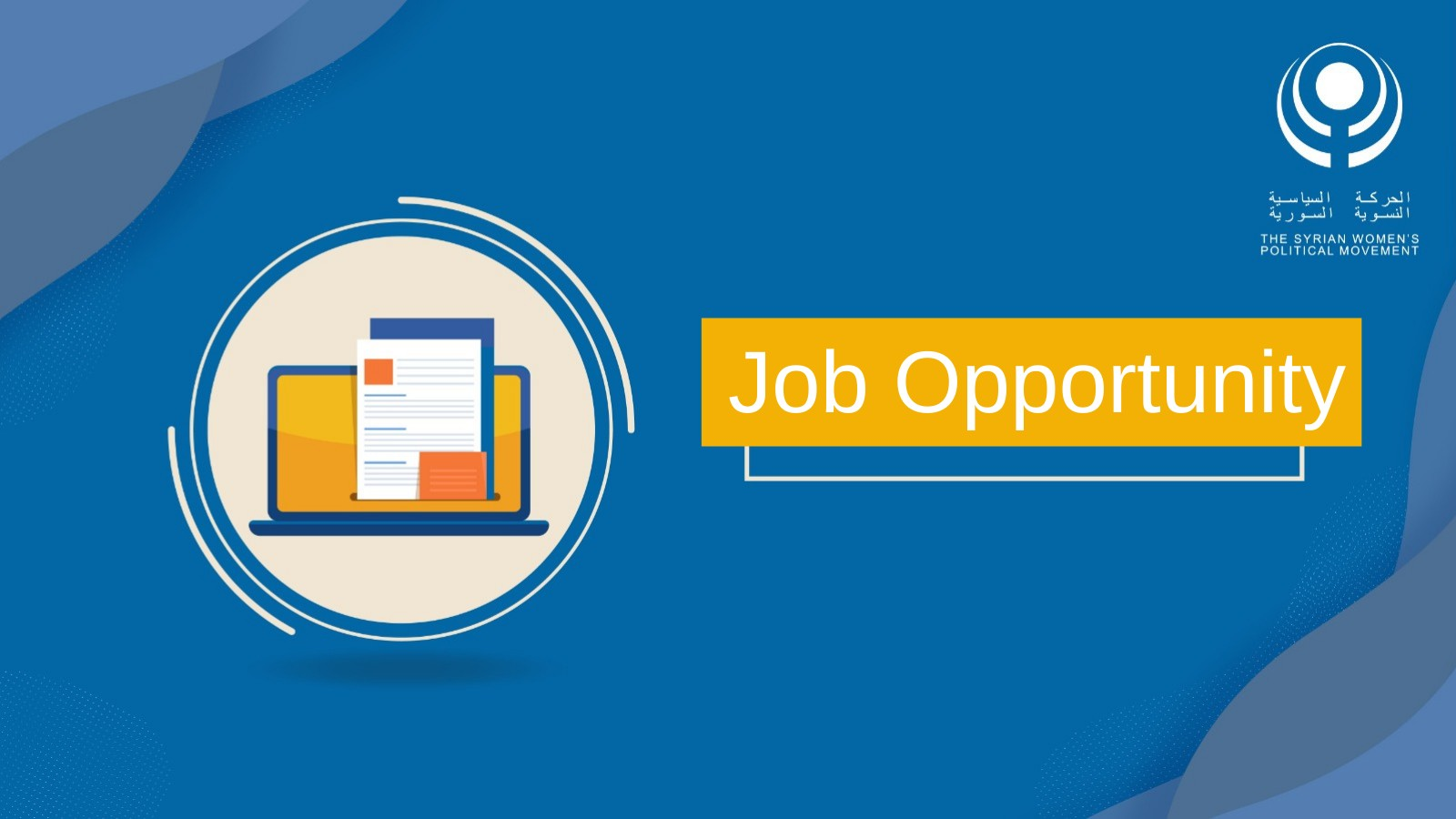 Call for Applications: Consultant for Policy Briefs