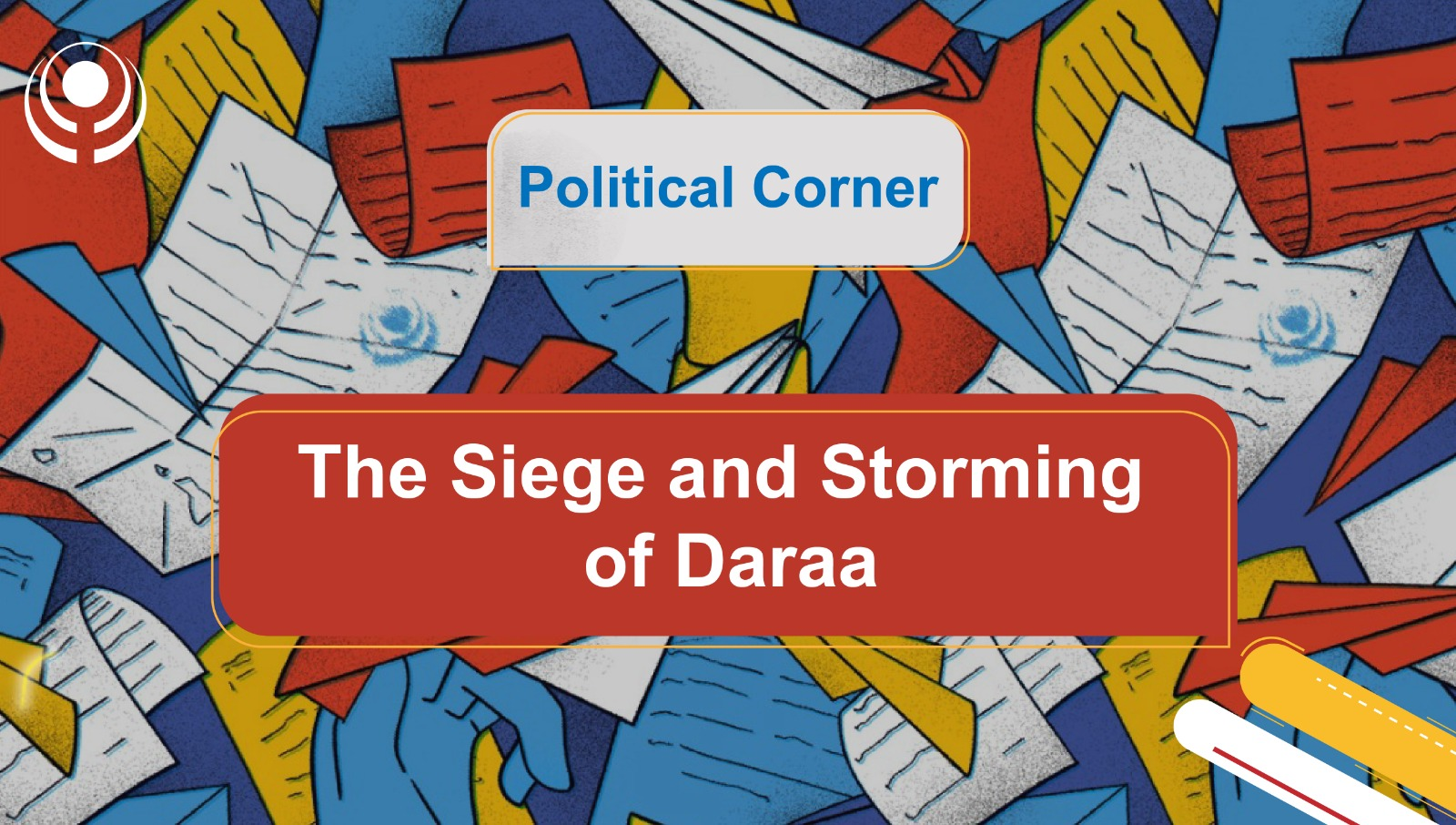 The Siege and Storming of Daraa