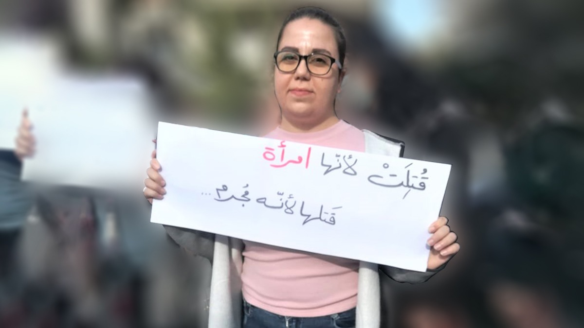 أصوات نسوية، مقابلة مع علا حمزة